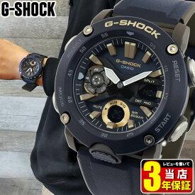 CASIO カシオ G-SHOCK Gショック ga-2000 カーボン 軽い メンズ 腕時計 防水 ウレタン 多機能 クオーツ アナログ デジタル 青 ネイビー 金 ゴールド GA-2000-2A 海外モデル 彼氏 旦那 夫