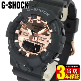 BOX訳あり CASIO カシオ G-SHOCK Gショック BLACK&ROSE GOLD ブラック×ローズゴールド メンズ 腕時計 防水 ウレタン ブラック ローズゴールド GA-800MMC-1A 誕生日 彼氏 旦那 夫 男性 ギフト プレゼント 海外モデル アウトレット