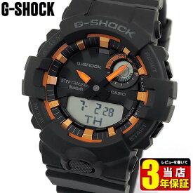CASIO カシオ G-SHOCK Gショック メンズ 腕時計 時計 スマートフォンリンク モバイルリンク機能搭載 防水 アナデジ ウレタン 黒 ブラック オレンジ 誕生日プレゼント 男性 ギフト GBA-800SF-1A 海外モデル 見やすい