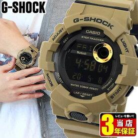 CASIO カシオ G-SHOCK Gショック bluetooth搭載 G-SQUAD モバイルリンク機能 反転液晶 メンズ 腕時計 防水 ウレタン 黒 ブラック ベージュ 誕生日プレゼント 彼氏 旦那 夫 男性 ギフト GBD-800UC-5 海外モデル