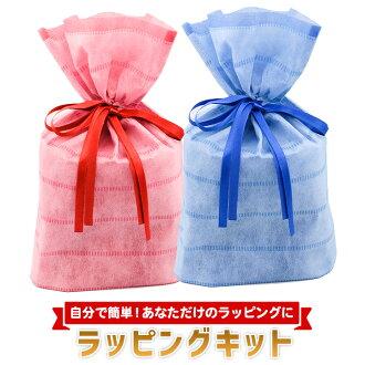 完美的礼物! ♥ 我们让自己包装套件包装颜色大小手表。 白色圣诞礼物给母亲的生日的一天父亲节情人节