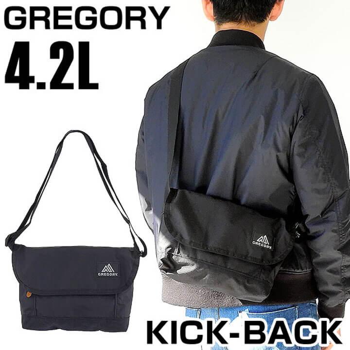 【送料無料】 GREGORY グレゴリー KICK-BACK SHOULDER キックバック ショルダーバッグ メンズ バッグ ナイロン カジュアル 黒 ブラック 65208-1041 海外モデル 誕生日プレゼント 男性 ギフト 就職祝い 入学式