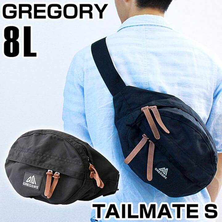 GREGORY グレゴリー TAILMATE S テールメイト S 65223-1041 652231041 海外モデル ナイロン メンズ バッグ 鞄 ボディバッグ ウエストポーチ BLACK 黒 ブラック 誕生日プレゼント 男性 父の日ギフト