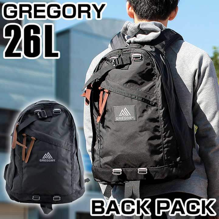 【送料無料】GREGORY グレゴリー 65169 メンズ バッグ 黒 ブラック デイバッグ リュック バックパック 鞄 カバン 通勤 通学 大容量 誕生日プレゼント 男性 ギフト 就職祝い 入学式