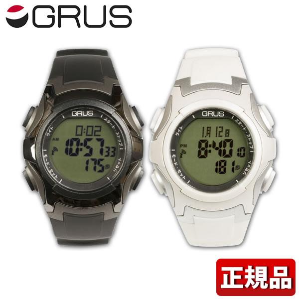 【送料無料】GRUS グルス ウォーキングウォッチ 電波時計 ペースキーパー 国内正規品 メンズ 腕時計 デジタル 黒 ブラック 白 ホワイト 誕生日プレゼント 男性 ギフト