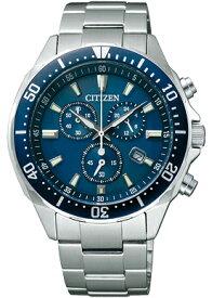 シチズン CITIZEN VO10-6772F エコドライブ 腕時計 メンズ ソーラー ビジネス クロノグラフ シルバー ブルー 銀 青 誕生日プレゼント 男性 卒業祝い 入学祝い ギフト