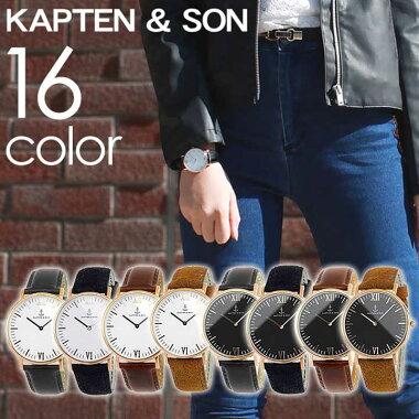 ★送料無料KAPTEN&SONキャプテンアンドサン選べる16種類海外モデルレディース腕時計ウォッチ革バンドレザーアナログカジュアルブラックブラウン