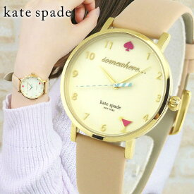 KateSpade ケイトスペード ケートスペード 時計 おしゃれ かわいい ブランド 1YRU0484 NEW YORK ニューヨーク 海外モデル レディース 腕時計 革ベルト レザー クオーツ アナログ ゴールド 誕生日 女性 ギフト プレゼント