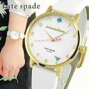 ★送料無料 KateSpade ケイトスペード 時計 おしゃれ かわいい ブランド 1YRU0765 NEW YORK ニューヨーク 海外モデル レディース 腕時計 ウォッチ 革ベルト レザー クオー