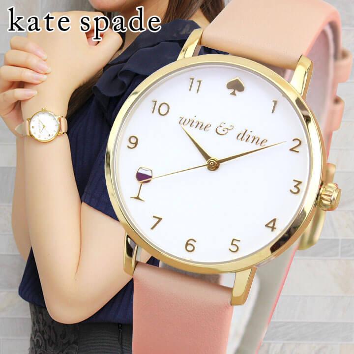 【送料無料】KateSpade ケイトスペード ケートスペード 時計 おしゃれ ブランド かわいい metro メトロ KSW1245 海外モデル レディース 腕時計 ウォッチ 革ベルト レザー クオーツ アナログ 白 ホワイト 誕生日プレゼント 女性 ギフト 女性