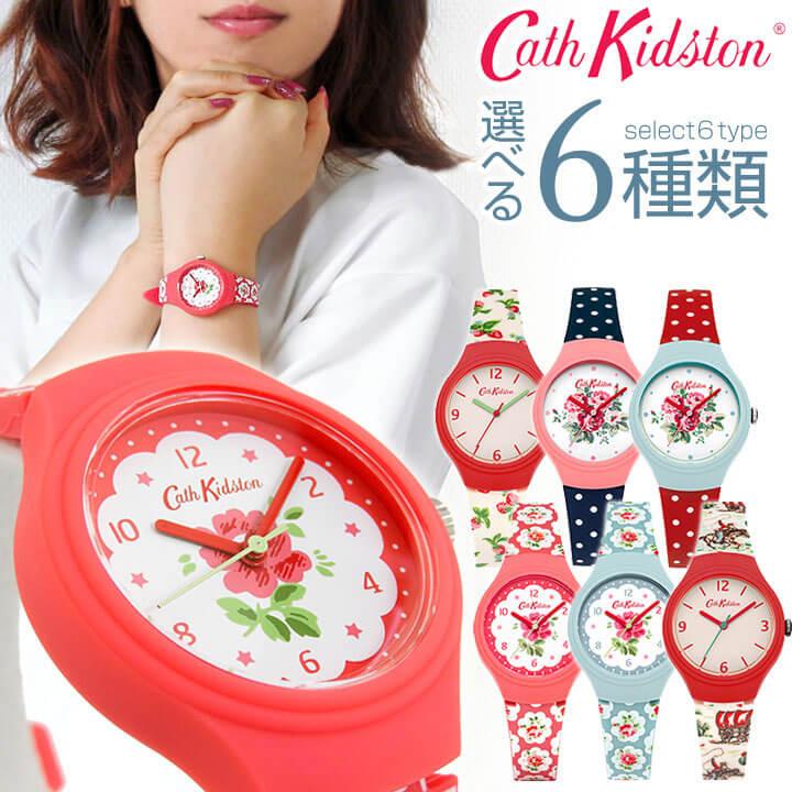 【送料無料】Cath Kidston キャスキッドソン シリコンストラップシリーズ レディース 腕時計 シリコン ラバー クオーツ アナログ 赤 レッド 青 ブルー ピンク 海外モデル