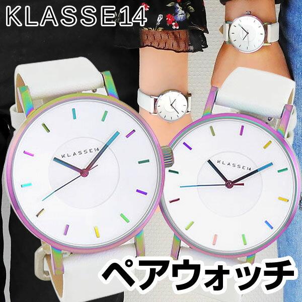 【送料無料】 Klasse14 クラスフォーティーン 2本セット Volare ヴォラーレ クラス14 メンズ レディース 腕時計 革ベルト レザー アナログ 白 ホワイト ペアウォッチ レインボー 海外モデル 誕生日プレゼント 男性 女性 ギフト 母の日