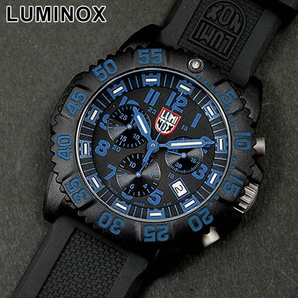 【送料無料】LUMINOX ルミノックス3083 カラーマークシリーズ ラバー ベルト ブルー 3050シリーズクロノグラフ 青 ネイビーシールズ Navy SEALs Colormarkミリタリー メンズ 腕時計 時計 誕生日プレゼント ギフト