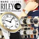 【BOX訳あり】Marc Jacobs マーク ジェイコブス RILEY ライリー レディース 腕時計 時計 革ベルト レザー MJ1468 MJ1471 MJ1515 MJ1472 MJ1475 MJ1576 黒 ブラック 白 ホワイト 青 ネイビー 茶 ブラウン 海外モデル 誕生日プレゼント 女性 ギフト