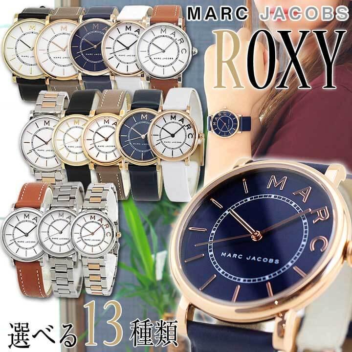 【送料無料】MARC JACOBS マーク ジェイコブス ROXY ロキシー レディース 腕時計 ウォッチ 白 ホワイト 青 ネイビー ブラック 黒 ピンクゴールド 誕生日プレゼント ギフト