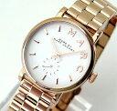 【送料無料】MARC BY MARC JACOBS マーク バイ マーク ジェイコブス 時計 おしゃれ ブランド かわいい ベイカー MBM3244 海外モデル レディース 腕時計 クオーツ ピンクゴ