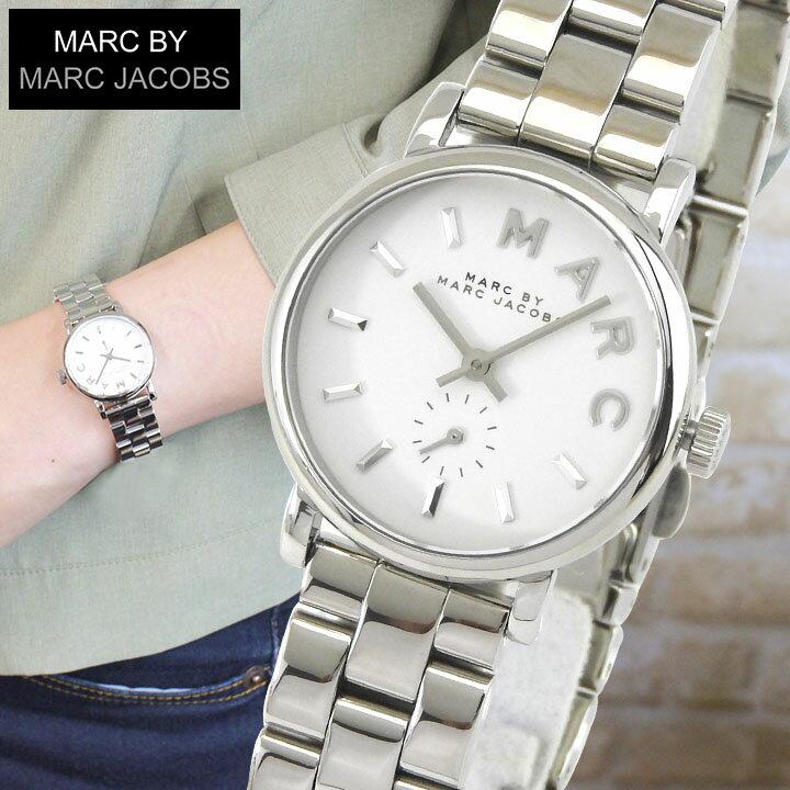 【送料無料】MARC BY MARC JACOBS マーク バイ マーク ジェイコブス 時計 おしゃれ ブランド かわいい Baker ベイカー MBM3246 海外モデル レディース 腕時計 シルバー 白 ホワイト 誕生日プレゼント 女性 ギフト