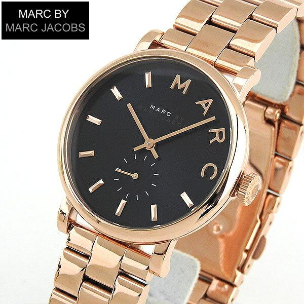 【送料無料】MARC BY MARC JACOBS マークバイマーク ジェイコブス MBM3330 ベイカー Baker 海外モデル レディース 腕時計 時計 メタルバンド クオーツ アナログ ピンクゴールド ネイビー 誕生日プレゼント 女性 ギフト