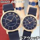 ★送料無料 Marc Jacobs マーク ジェイコブス ロキシー MJ1534 MJ1539 メンズ レディース 腕時計 ユニセックス 革ベル…