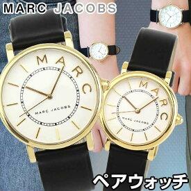 【先着順!400円OFFクーポン】Marc Jacobs マーク ジェイコブス ロキシー メンズ レディース 腕時計 ユニセックス 革ベルト レザー 黒 ブラック ゴールド ペアウォッチ 誕生日プレゼント 男性 女性 ギフト