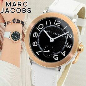 Marc Jacobs マーク ジェイコブス RILEY ライリー MJ1515 レディース 腕時計 革ベルト レザー 黒 ブラック 白 ホワイト 誕生日プレゼント 女性 クリスマス ギフト 海外モデル