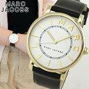【送料無料】MARC JACOBS マーク ジェイコブス ロキシー レディース 腕時計 革バンド レザー 黒 ブラック 白 ホワイト…