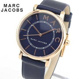 MARC JACOBS マーク ジェイコブス ROXY ロキシー MJ1534 海外モデル レディース 腕時計 革ベルト レザー ネイビー ピンクゴールド 誕生日プレゼント 女性 ギフト