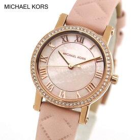 【先着順!400円OFFクーポン】MICHAEL KORS マイケルコース レディース 腕時計 時計 クオーツ アナログ ゴールド ピンク 誕生日プレゼント 女性 ギフト MK2683 海外モデル ブランド