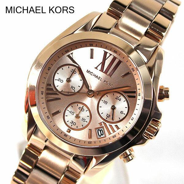 【送料無料】MICHAEL KORS マイケルコース MK5799 Mini Bradshaw ミニブラッドショー レディース 腕時計 ピンクゴールド
