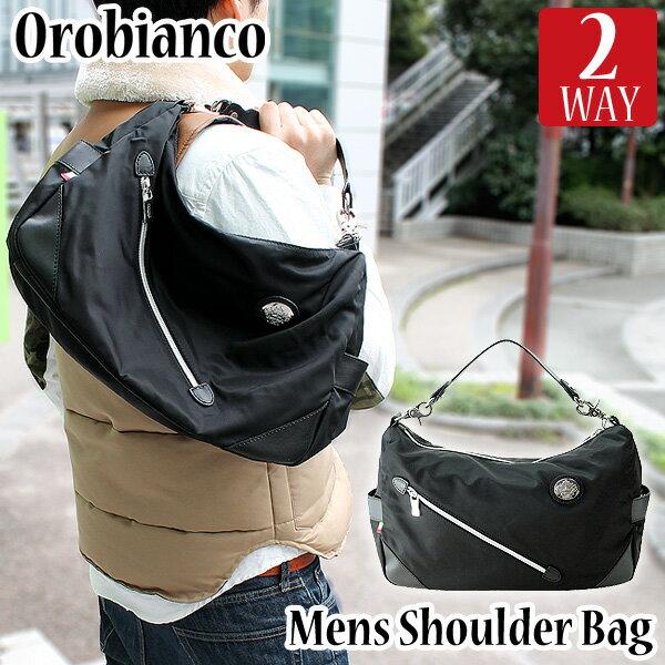 【送料無料】OROBIANCO オロビアンコ SILVESTRA-C シルベストラ ウエストバッグ ボディーバッグ ショルダーバッグ 2WAY カバン かばん 鞄 メンズ ブラック 黒 海外モデル 誕生日 ギフト