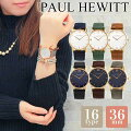 【20代半ば・彼女へ】記念日に贈るカジュアルな腕時計のブランドを教えて!【予算2万円】