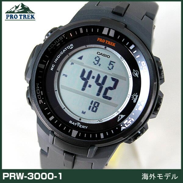 【送料無料】CASIO PROTREK プロトレック PRO TREK カシオ プロトレック 電波 ソーラー メンズ 腕時計 時計 電波 ソーラー タフ ソーラー 電波時計 PRW-3000-1 カシオプロトレック 海外モデル 誕生日 ギフト