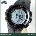 ★送料無料 CASIO PROTREK プロトレック PRO TREK カシオ プロトレック 電波 ソーラー メンズ 腕時計 時計 電波 ソー…