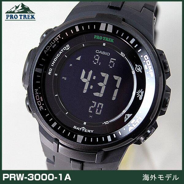 【BOX訳あり】 【送料無料】 CASIO PROTREK カシオ プロトレック 電波 ソーラー タフ ソーラー 電波時計 メンズ 腕時計 時計PRW-3000-1A 海外モデル 誕生日プレゼント ギフト
