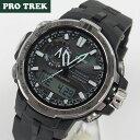 ★送料無料 CASIO PRO TREK カシオ プロトレック メンズ 腕時計 時計 タフ ソーラー 電波 ソーラー PRW-6000-1 海外モ…