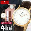 サルバトーレマーラサルバトーレマーラSalvatoreMarraSM17109メンズ腕時計時計