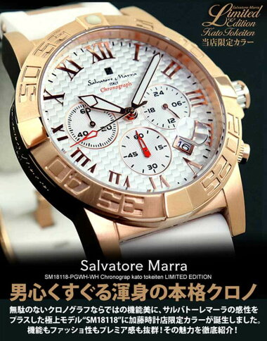 SalvatoreMarraサルバトーレマーラSM18118メンズ腕時計メタルウレタンクロノグラフカレンダークオーツアナログ黒ブラック白ホワイト青ブルーピンクゴールド国内正規品卒業祝い入学祝い