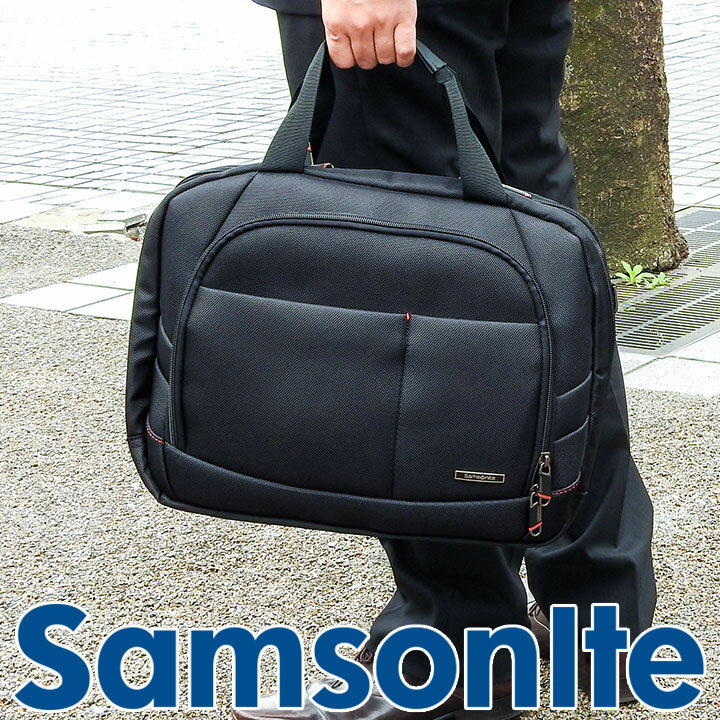 【送料無料】SAMSONITE サムソナイト ビジネスバッグ 49209-1041 メンズ バッグ ブラック 黒 ショルダー 誕生日プレゼント ギフト 海外モデル 通勤 出張