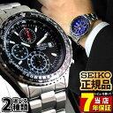 ★送料無料 SEIKO セイコー パイロット クロノグラフ メンズ 腕時計 時計 SND253PC 黒 ブラック SND255PC 青 ブルー SEIKO正規海外モデル 逆輸入 誕生日プレゼント 父の