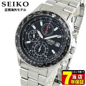 SEIKO セイコー メンズ 腕時計 時計 パイロットクロノグラフ SND253PC SND253P1 逆輸入 正規海外モデル ブラック 黒【あす楽対応】フォーマル 商品到着後レビューを書いて7年保証 誕生日プレゼント 男性 ギフト