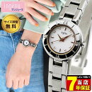 SEIKOセイコーingenuアンジェーヌAHJK431国内正規品レディース腕時計ウォッチメタルバンドクオーツアナログ白ホワイト銀シルバー