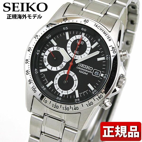 SEIKO セイコー 逆輸入 海外モデル SND371P SND371P1 正規海外モデル メンズ 腕時計 ウォッチ メタル バンド クオーツ アナログ 黒 ブラック 銀 シルバー 誕生日プレゼント 男性 父の日 ギフト