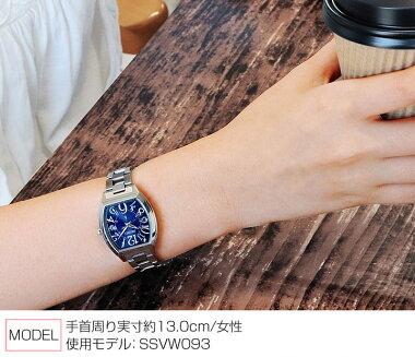 SEIKOセイコーLUKIAルキアSSVW093国内正規品レディース腕時計ウォッチメタルバンド電波ソーラーアナログ青ブルー銀シルバー