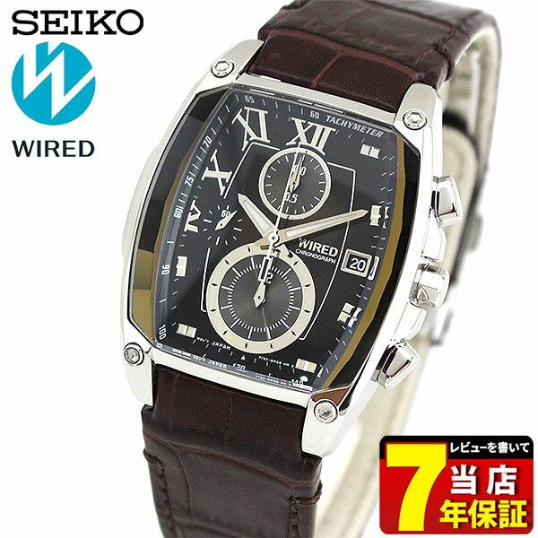 【送料無料】セイコー ワイアード 腕時計 SEIKO WIRED REFLECTION リフレクション クロノグラフ AGAV039 メンズ 時計 角型 革ベルト レザー 誕生日プレゼント 男性 ギフト 商品到着後レビューを書いて7年保証