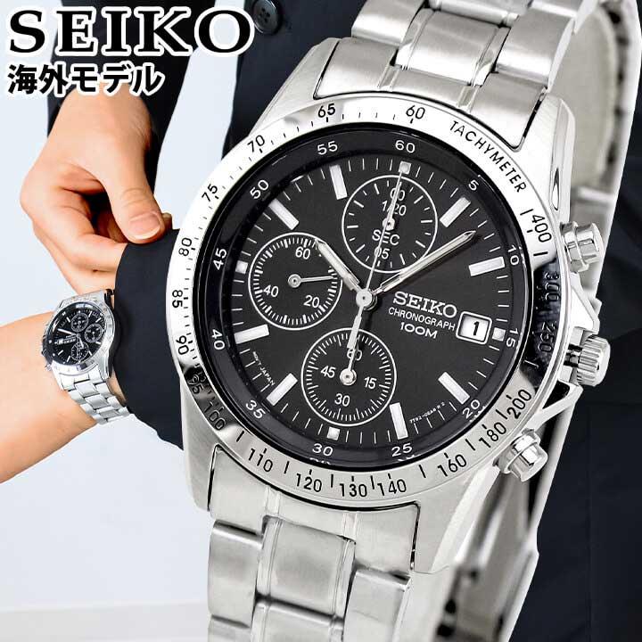 SEIKO セイコー 逆輸入メンズ 腕時計 SND367PC SND367P1 正規海外モデル クロノグラフ アナログ タキメーター 日本製ムーブメント 誕生日プレゼント 男性 ギフト