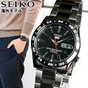 【送料無料】SEIKO5 セイコー 逆輸入 セイコーファイブ SNKE03KC SNKE03K1 メンズ 腕時計 正規海外モデル オートマチ…