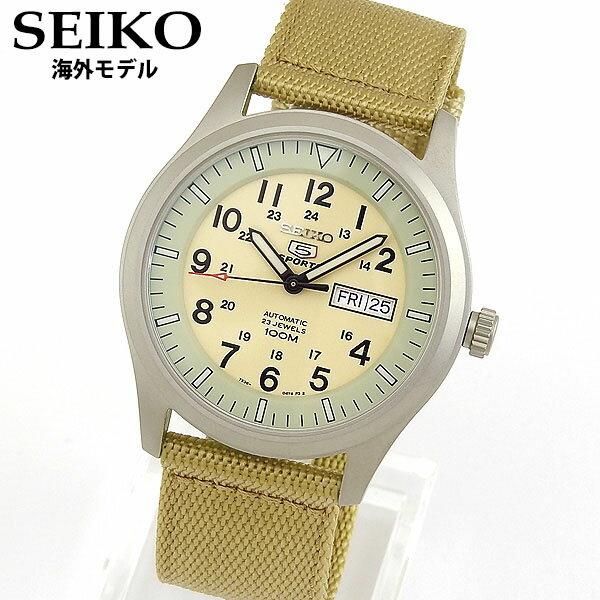 【送料無料】SEIKO セイコー SNZG07K1 セイコー5 メンズ 腕時計 ナイロン カレンダー 機械式 メカニカル 自動巻き アナログ 銀 シルバー ベージュ 海外モデル 誕生日プレゼント 男性 父の日 ギフト