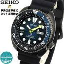 SEIKOセイコーPROSPEXプロスペックスダイバースキューバ限定モデルメンズ腕時計青ネイビーブラック(グラデーション)SBDY041国内正規品商品到着後レビューを書いて7年保証