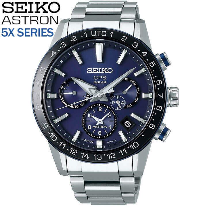 【送料無料】SEIKO セイコー ASTRON アストロン 5x SBXC015 メンズ 腕時計 メタル ソーラーGPS衛星電波 黒 ブラック ネイビー シルバー 誕生日プレゼント男性 ギフト 国内正規品