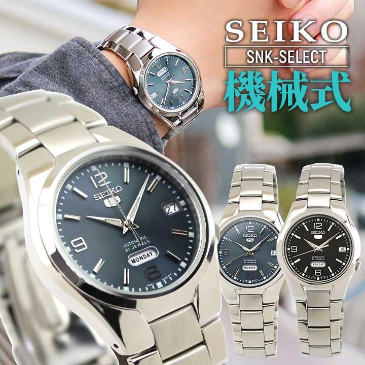 SEIKO セイコー 逆輸入 海外モデル セイコーファイブ SEIKO5 メンズ 腕時計 メタル 機械式 メカニカル 自動巻き アナログ 黒 ブラック グレー 誕生日プレゼント 男性 父の日 ギフト 海外モデル